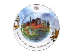 Тарелка декоративная ИФЗ