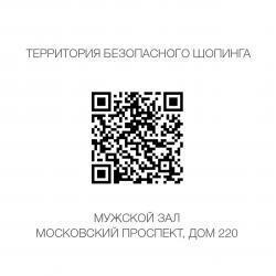 Мужской зал qr-code