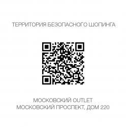 Outlet qr-code