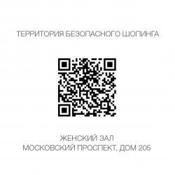 Женский зал qr-code