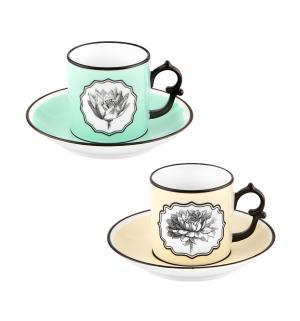 Кофейный набор Vista Alegre Herbariae