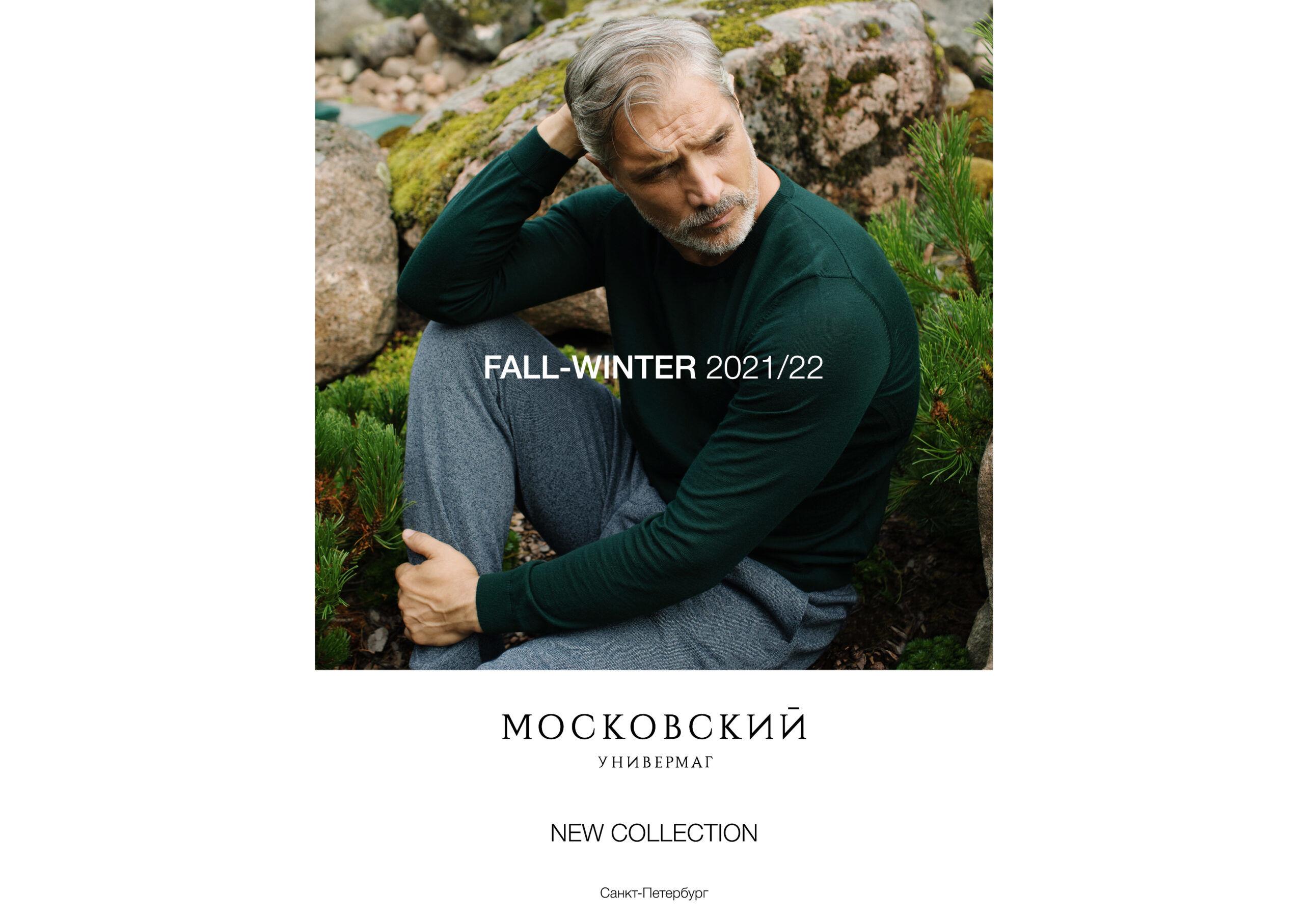 Московский каталог обложка2